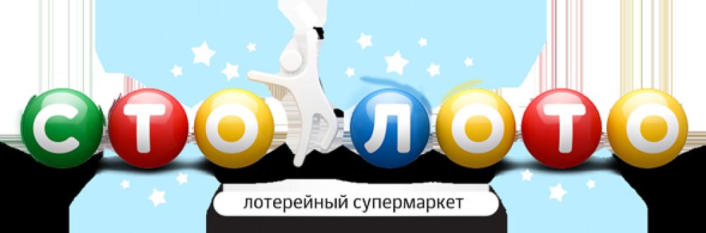 stoloto-u-nas-vyiigryivayut-1